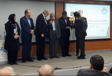 دریافت تندیس بلورین دومین کنفرانس بین المللی مدیریت دانشی KM4D توسط شرکت مانا