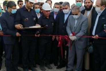 افتتاح رسمی کارخانه ذغالشویی طبس